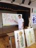先月資格取得の後輩先生のお披露目健康施術会 in 明石